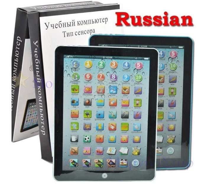 Алиэкспресс на русском языке планшет