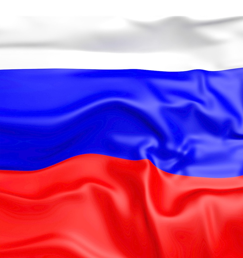Государственный флаг России 150 х 90см
