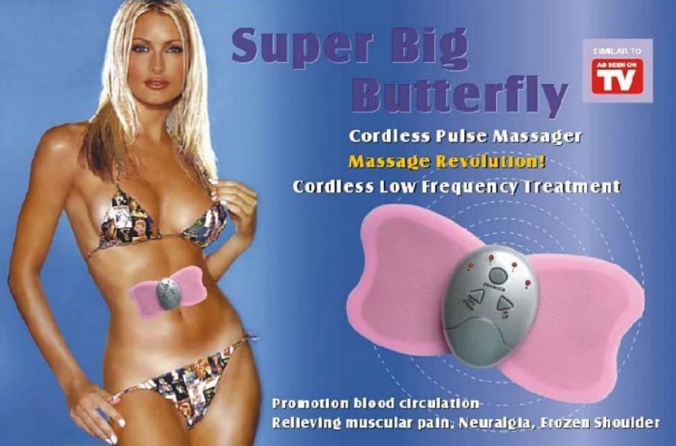 Тренажер бабочка для похудения 09U
