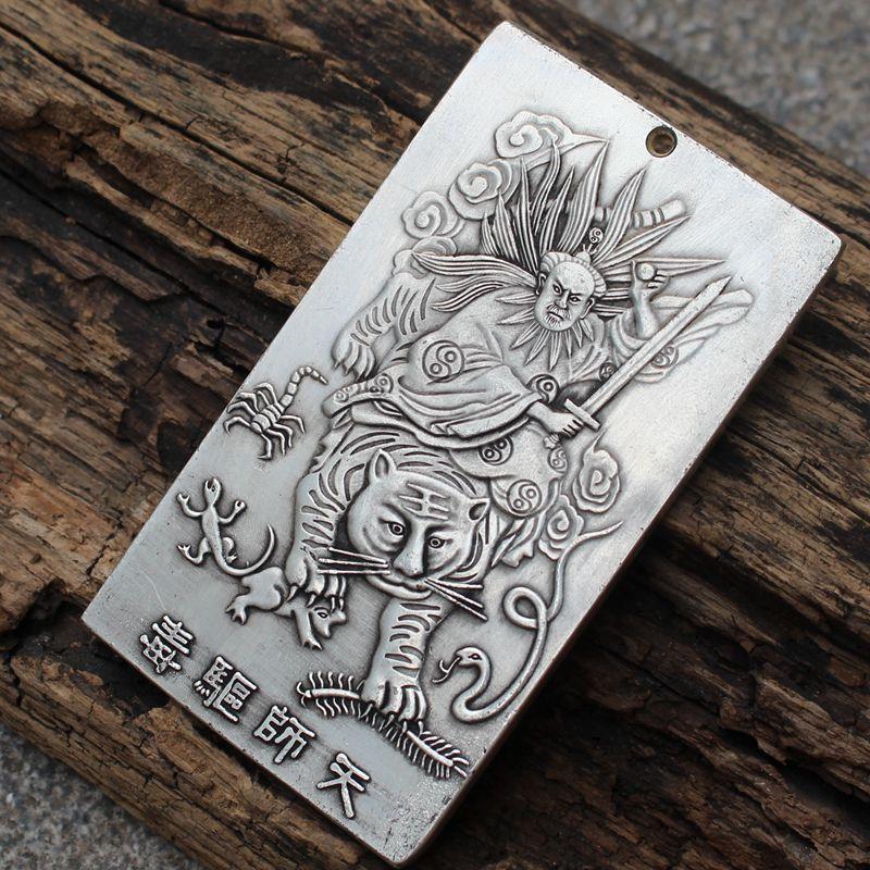 Танка Тибет древний Китай Наездник Тигра тибетское серебро