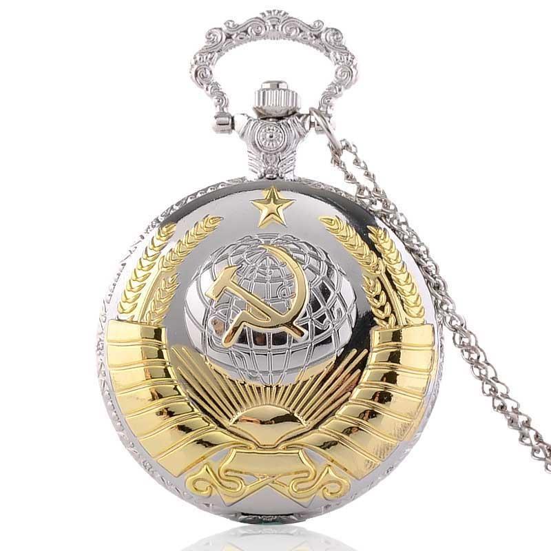 Антикварные карманные часы Герб СССР