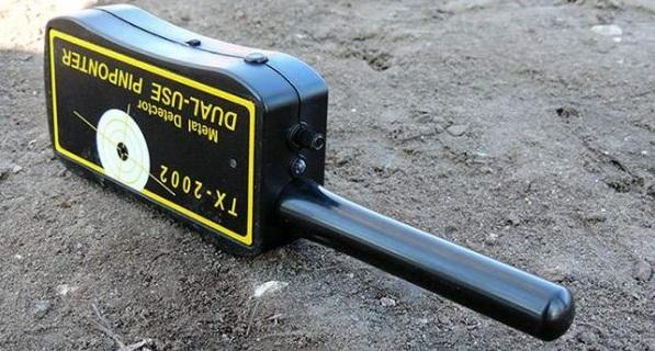 Металлодетектор ПИНПОИНТЕР GT2002 металлоискатель двойного использования применения