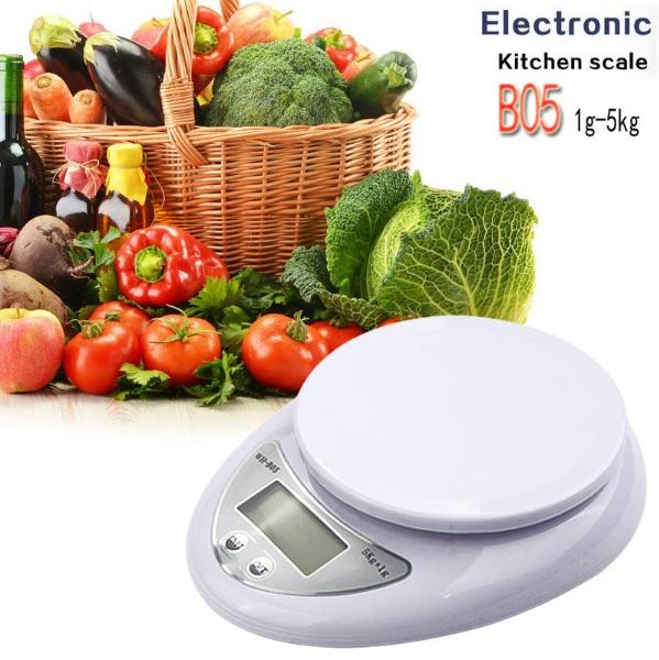 "Цифровые кухонные весы от 1-5000г. 1,7"" 5кг."