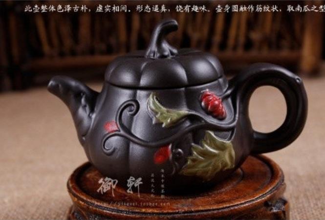 чайник ТЫКВА Тибет древний Китай