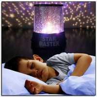 Проектор ночник светодиодный имитатор звездного неба