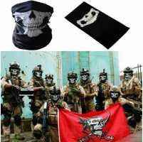 Бандана балаклава маска череп шарф