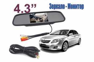 "4,3"" дюйма зеркало-монитор заднего вида для автомобиля"
