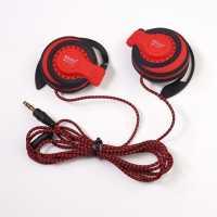 Проводные наушники Shini MDR-Q141 для MP3 плеера с разъемом 3,5мм 6 цветов