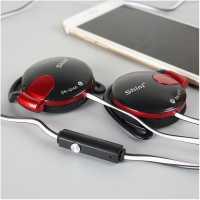 Проводные наушники Shini SN-Q140 с микрофоном для видеоконференций Skype с разъемом 3,5мм 7 цветов