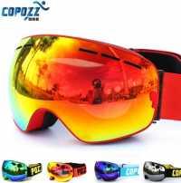Спортивные защитные очки маска Copozz для лыжников и велосипедистов сноуборд горнолыжные