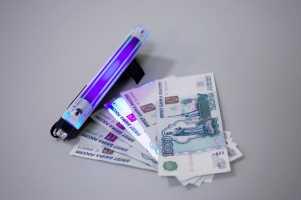 Детектор подлинности купюр с фонариком анализатор тестер банкнот денег УФ ультрафиолетовая лампа светильник