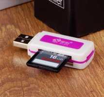 Переносной портативный 4 в 1 кард-ридер USB 2.0