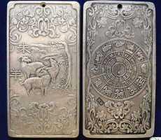 Танка Тибет древний Китай Овцы тибетское серебро