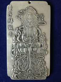 Танка Тибет древний Китай Поклонение Гуаньинь тибетское серебро