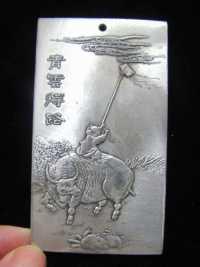 Танка Тибет древний Китай Судьба тибетское серебро
