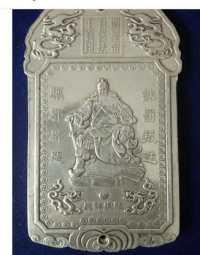 Танка Тибет древний Китай Воин тибетское серебро