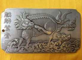 Танка Тибет древний Китай Ци Линь Юань Ян тибетское серебро