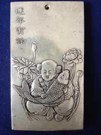 Танка Тибет древний Китай Удача тибетское серебро