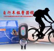 Охранная ПРОТИВОУГОННАЯ КОДОВАЯ СИГНАЛИЗАЦИЯ без ключей 110Дб для велосипед мотоцикл байк мотик мото