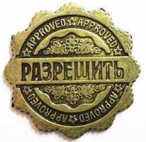 Счастливая монета на удачу Разрешить или Отказать талисман магнит счастья и удачи Фен Шуй