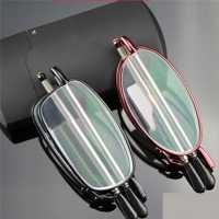 Складные сверхлёгкие удобные дальнозоркие очки с футляром для чтения для мужчин и женщин +1.5 +2.0 +2.5 +3.0