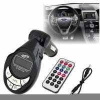 Беспроводной FM трансмиттер модулятор USB для iPod/MP3/MP4 с ДУ пультом дистанционного управления