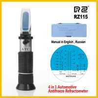 Рефрактометр прибор тестер 0 - 80% RZ115 Автомобильный для диагностики антифризов определение точки замерзания жидкостей